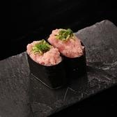 立ち寿司横丁 新宿西口のおすすめ料理2