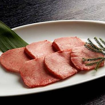 焼肉チャンピオン NAKAME+のおすすめ料理1