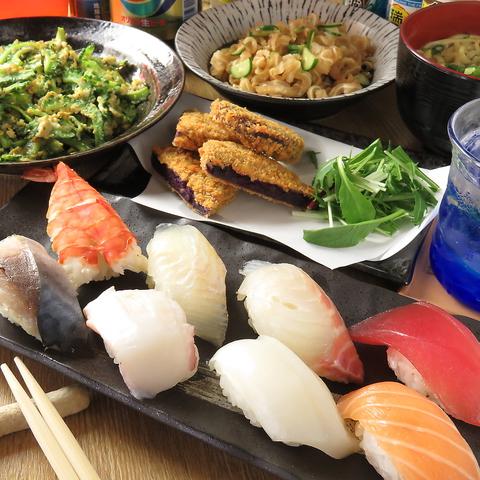 琉球料理てぃんが~ら