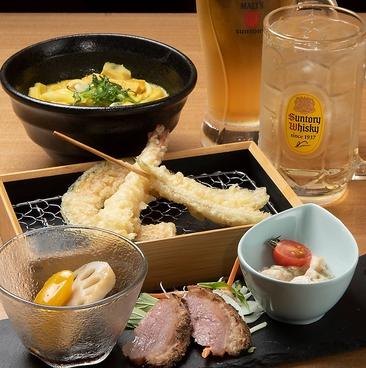 カレーうどん千吉 伏見店のおすすめ料理1