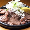 料理メニュー写真牛タンの石焼