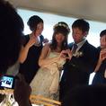 結婚式2次会開催実績多数!
