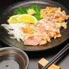 小料理 みずほ ミズホのおすすめポイント3