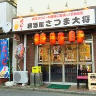 西武新宿線「新狭山駅」より徒歩2分