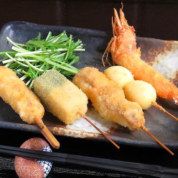 串揚げ 串焼き 串雄のおすすめ料理1