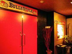 ブルズ スタイル BULL'S STYLE