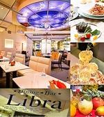 星空Dining Libra リーブラ 大阪のグルメ