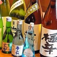 【こだわりの日本酒】静岡県内の名酒を楽しめる