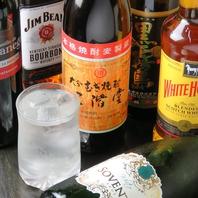 【焼酎】ボトルがお得♪