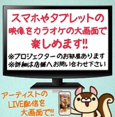 カラオケ ファンタジー 水道橋店