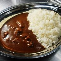 家庭料理の定番♪親しみ深い家庭的な味わい×濃厚カレー