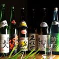 ◆日本酒各種取り揃えております!/北千住 居酒屋