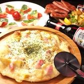Bar Little Featのおすすめ料理3