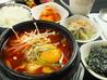 韓国料理 大長今 テヂャングムのおすすめポイント3