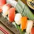 和創バル 魚と家 蔵の介 西船橋北口店のロゴ