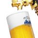 ビールはアサヒスーパードライ!
