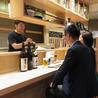 天ぷらと日本酒 明日源のおすすめポイント2