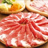 温野菜 池袋西武口店のおすすめ料理2