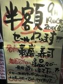 七福水産 大船店の雰囲気2