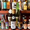 茨城特産 大衆酒場 志音のおすすめポイント1