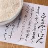 HIRANOYA ヒラノヤ 新栄店のおすすめポイント1