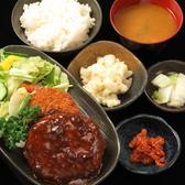 個室居酒屋 ふじ野のおすすめ料理2