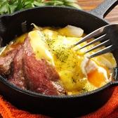 野菜巻き・牛串屋 牛小屋のおすすめ料理2