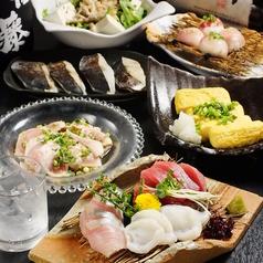 タガリ屋 TAGARIYA 練馬駅前店のおすすめ料理1