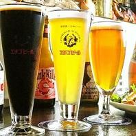 クラフトビール飲み放題!&全5品コースで3980円♪