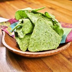 料理メニュー写真トルティーヤチップス アボカドとサルサのソースディップ Tortilla Chips