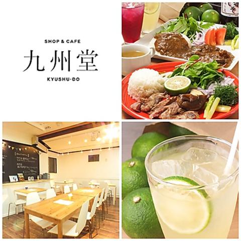 Shop&CAFE九州堂