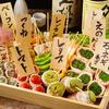 個室居酒屋 結 ゆう 横浜西口店