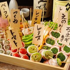 個室居酒屋 結 ゆう 横浜西口店の写真
