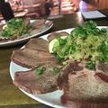 料理メニュー写真【国産】牛ねぎタン塩