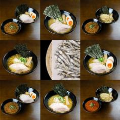 煮干らーめん つけ麺 にぼ吉の特集写真