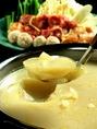 新鮮な福島産川俣軍鶏(しゃも)を贅沢に使用するスープは天然のコラーゲンがたっぷり