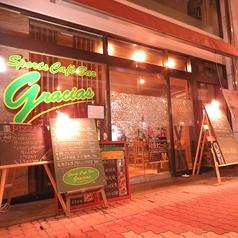 スポーツ カフェ バー グラシアス Sports Cafe Bar graciasの写真