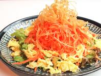 沖縄料理を創作アレンジ♪