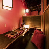 【2名様~】2名様~ご利用頂ける個室を完備!デートや仲の良い友人との飲みにピッタリな空間。時間を忘れてゆったり出来るプライベート個室空間!