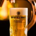 キリンビール工場で作られたビールの一番美味しい状態を楽しめるのがここBREWER'S HOUSE。もちろん、工場見学には参加されないお客様にもご利用頂けます。 【名古屋づくり】はBREWER'S HOUSEだけでしか飲めない、期間限定メニュー!ビール好きの方は必見です。この機会をお見逃しなく♪