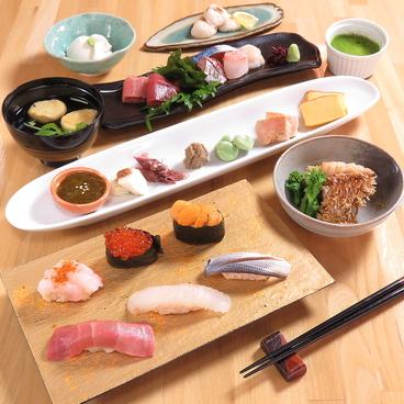 さわ木庵のおすすめ料理1