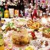 食べ飲み個室空間 SUMILE 菫のおすすめポイント3