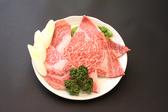 夕日鍋と焼肉のお店 うえだのおすすめ料理2