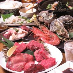 大衆酒場 焼肉 亀屋のおすすめ料理1