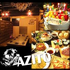 DiningJam ダイニング ジャム AZITOの写真