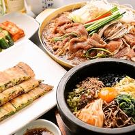コース充実★韓国料理に◎のマッコリ各種もご用意!!