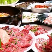牛繁 ぎゅうしげ 町田駅前店のおすすめ料理2