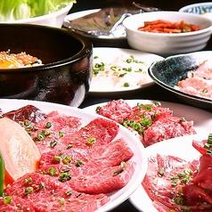 牛繁 ぎゅうしげ 上野広小路店のおすすめ料理2