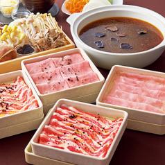 温野菜 蒲田西口店のおすすめ料理1
