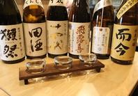 【日本酒】人気の銘柄も取り揃えてます♪